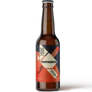 Weisse City - Bière artisanale
